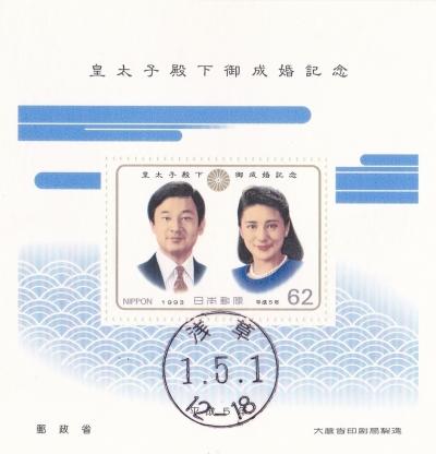 Stampshow2019kurokatsu511