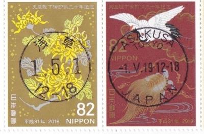 Stampshow2019kurokatsu512