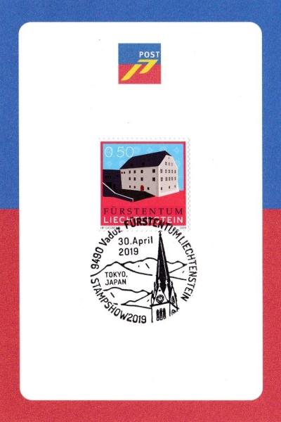 Stampshow2019liechtenstein