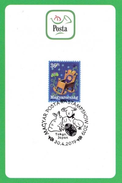 Stampshow2019magyar