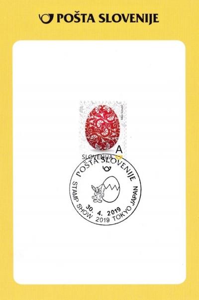Stampshow2019slovenije