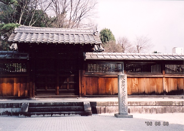 Houjyujiryo