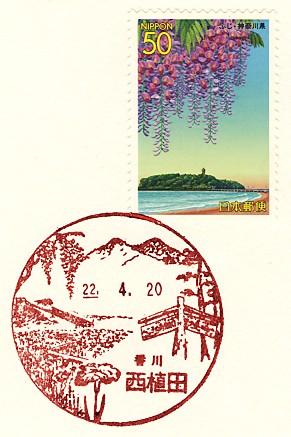 Nishiueda