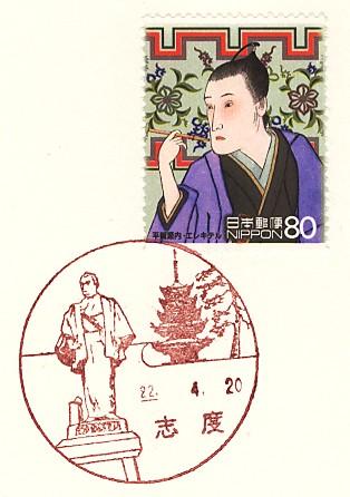 Shido2