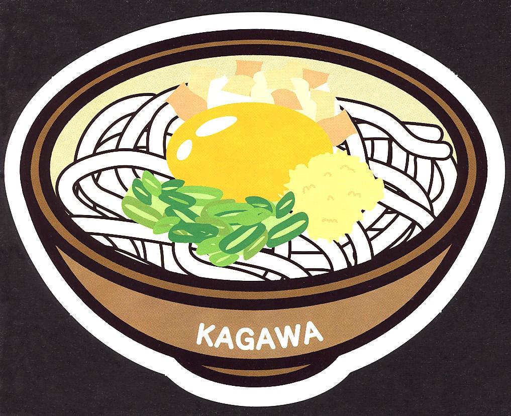 Gotocikagawa