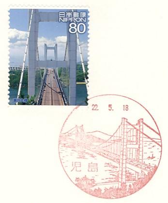 Kojima2