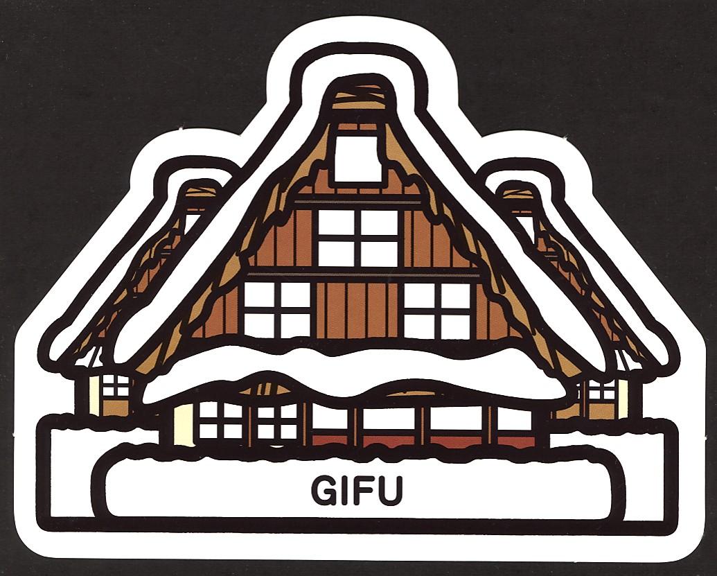 Gotocigifu