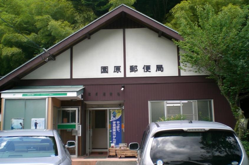 Sonohara_2