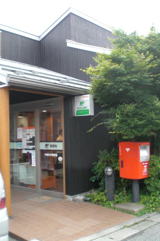 Nakakaruizawa_2