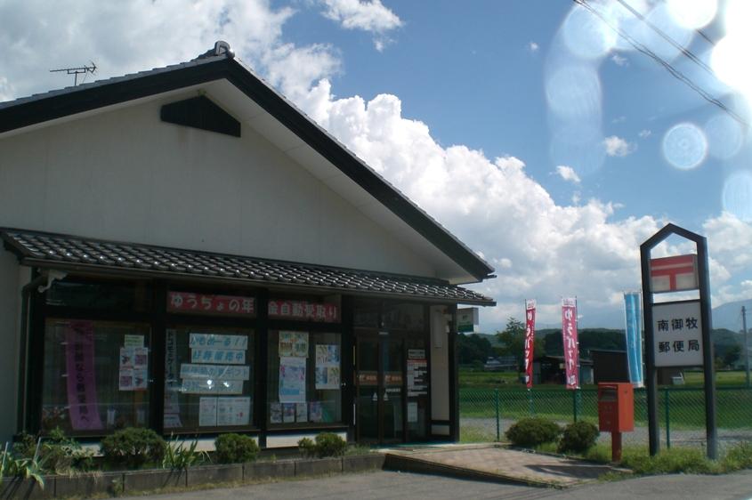 Minamimimaki
