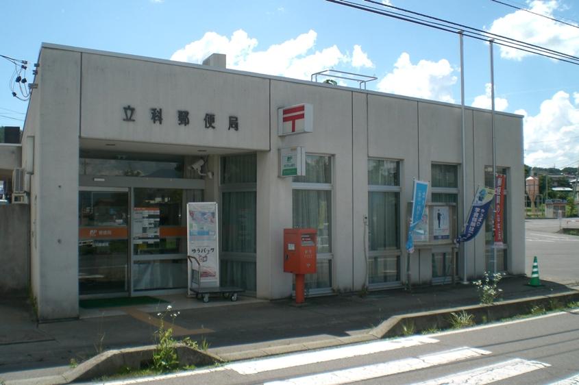 Tatesina