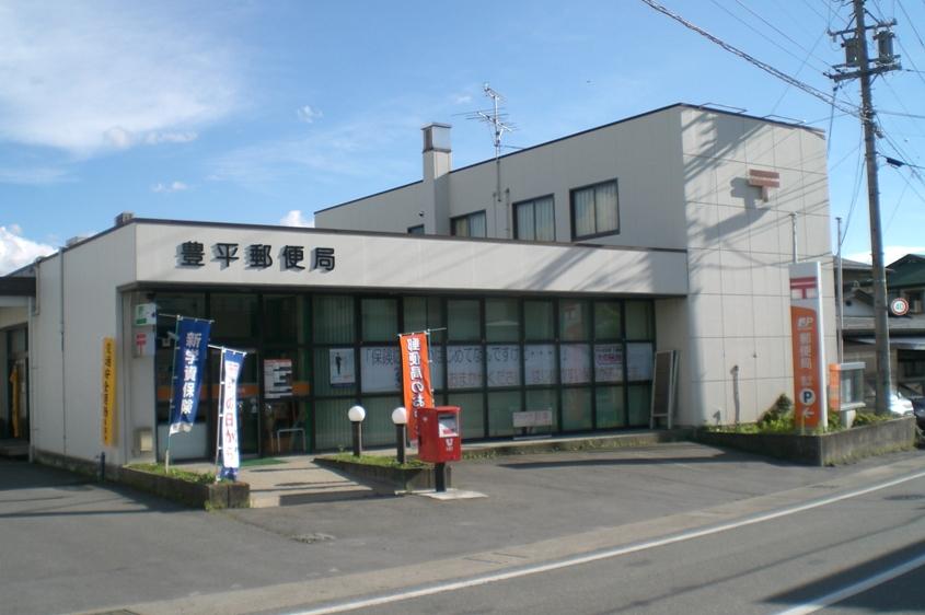 Toyohira
