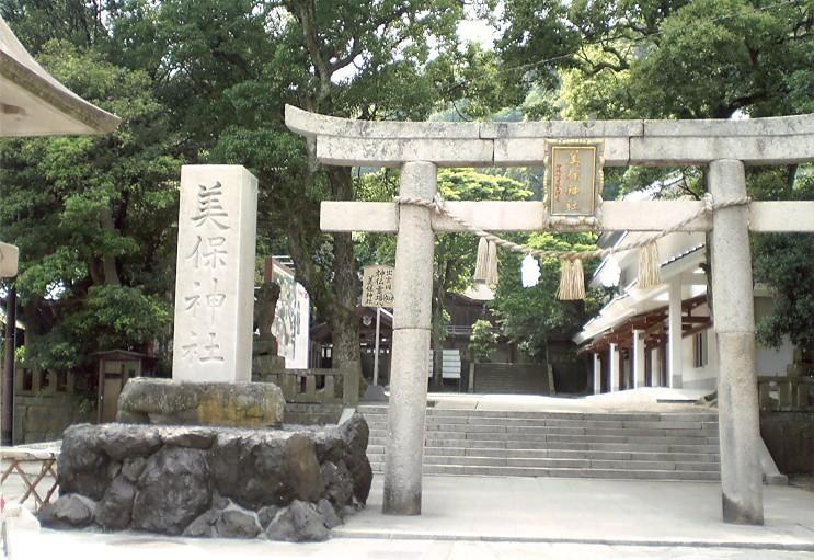 Mihojinjya1