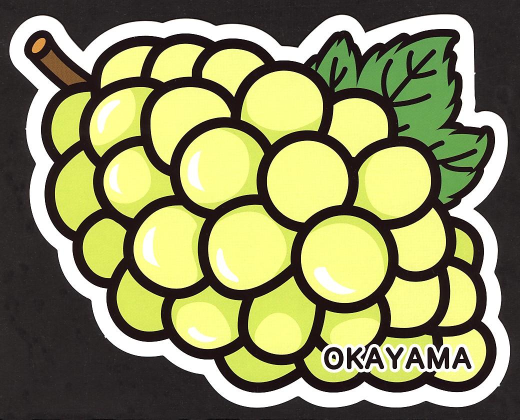 Gotociokayama2