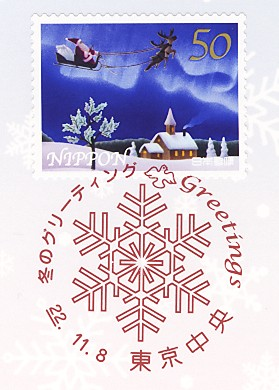 10winter_greeting1