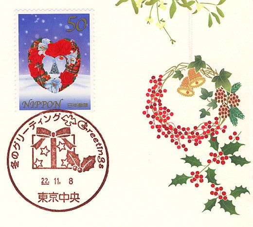 10winter_greeting2