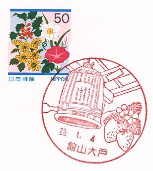 Tateyamaoto