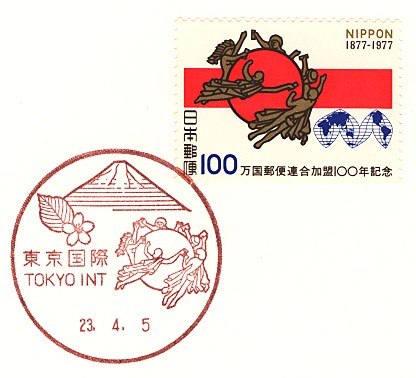 Tokyokokusai