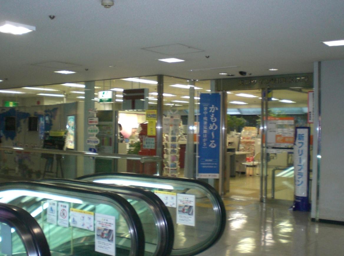 Osakatwin21