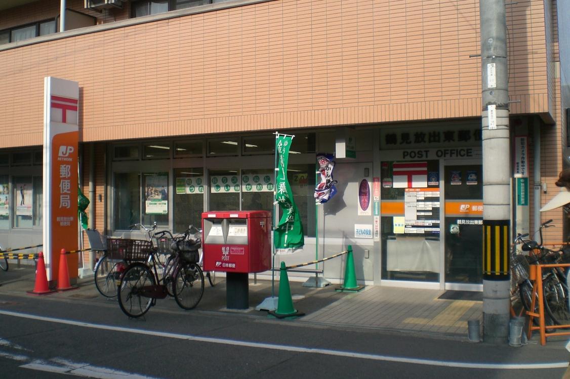 Tsurumihanatenhigashi