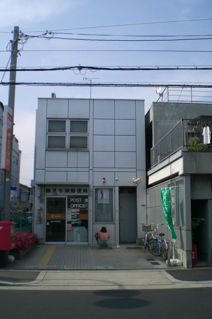 Tsurumiimazu