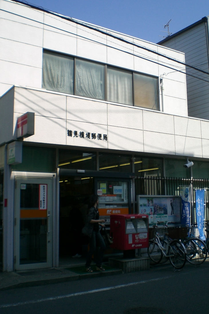 Tsurumiyokozutsumi