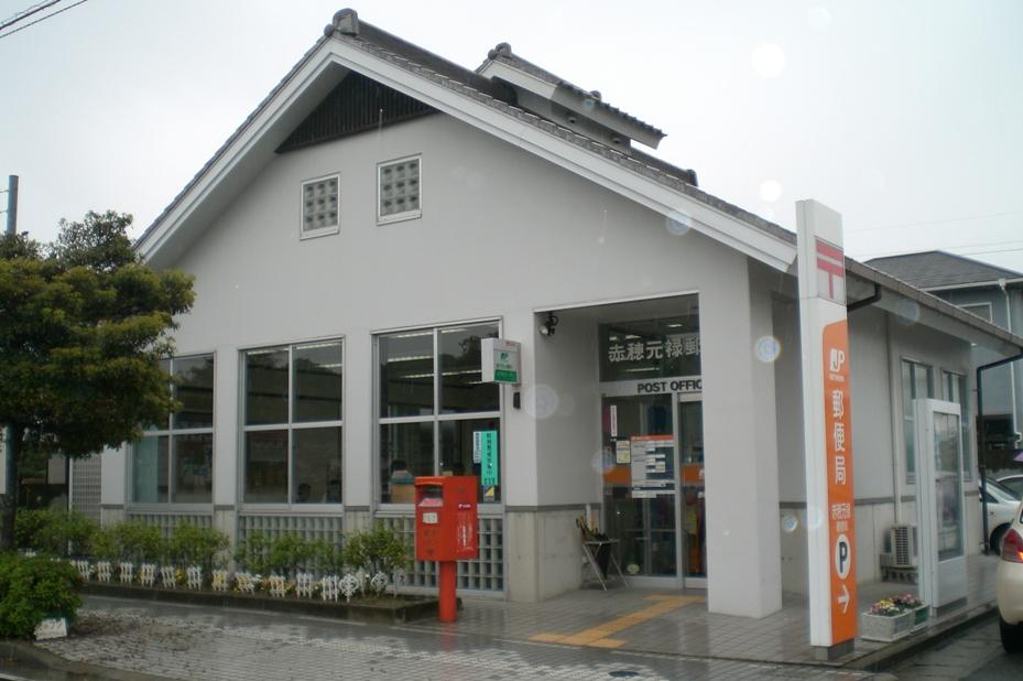Akogenroku