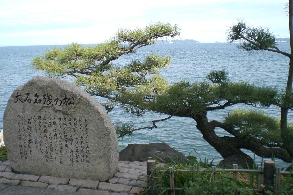 Nagorinomatsu