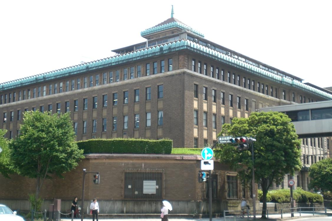 Kanagawakencyo