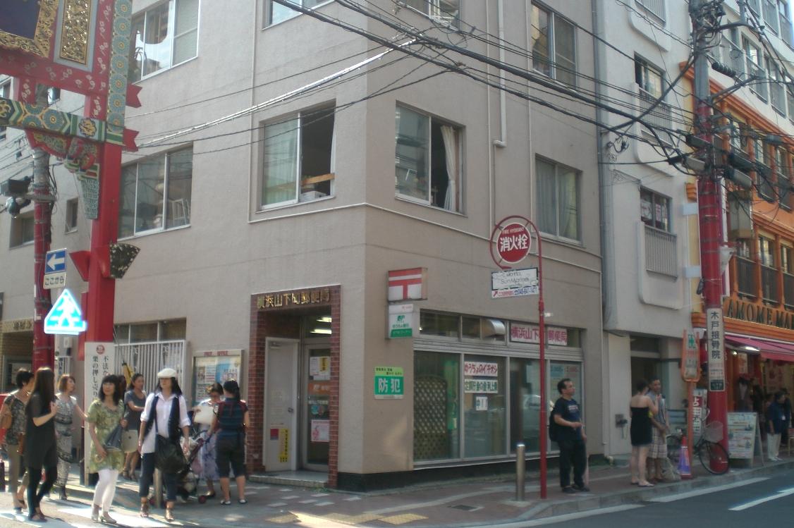 Yokohamayamashitacyo