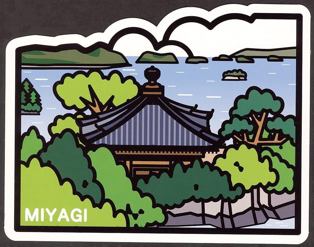 Gotocimiyagi3