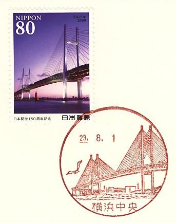 Yokohamacyuou3