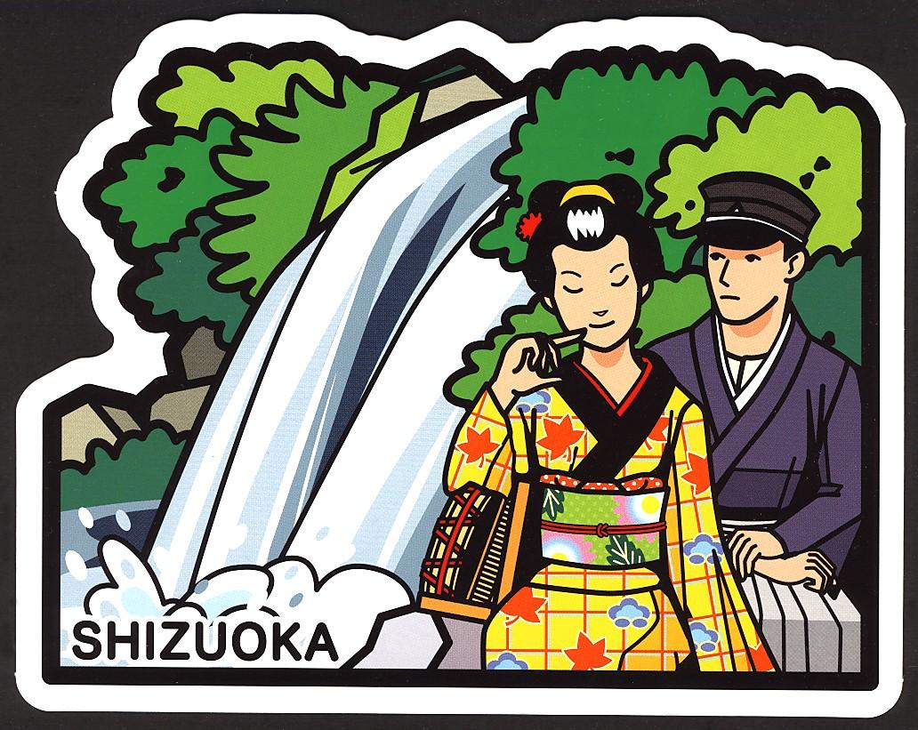 Gotocishizuoka3