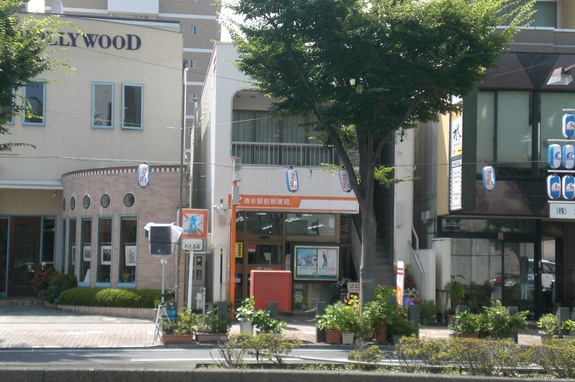 Shimizuekimae