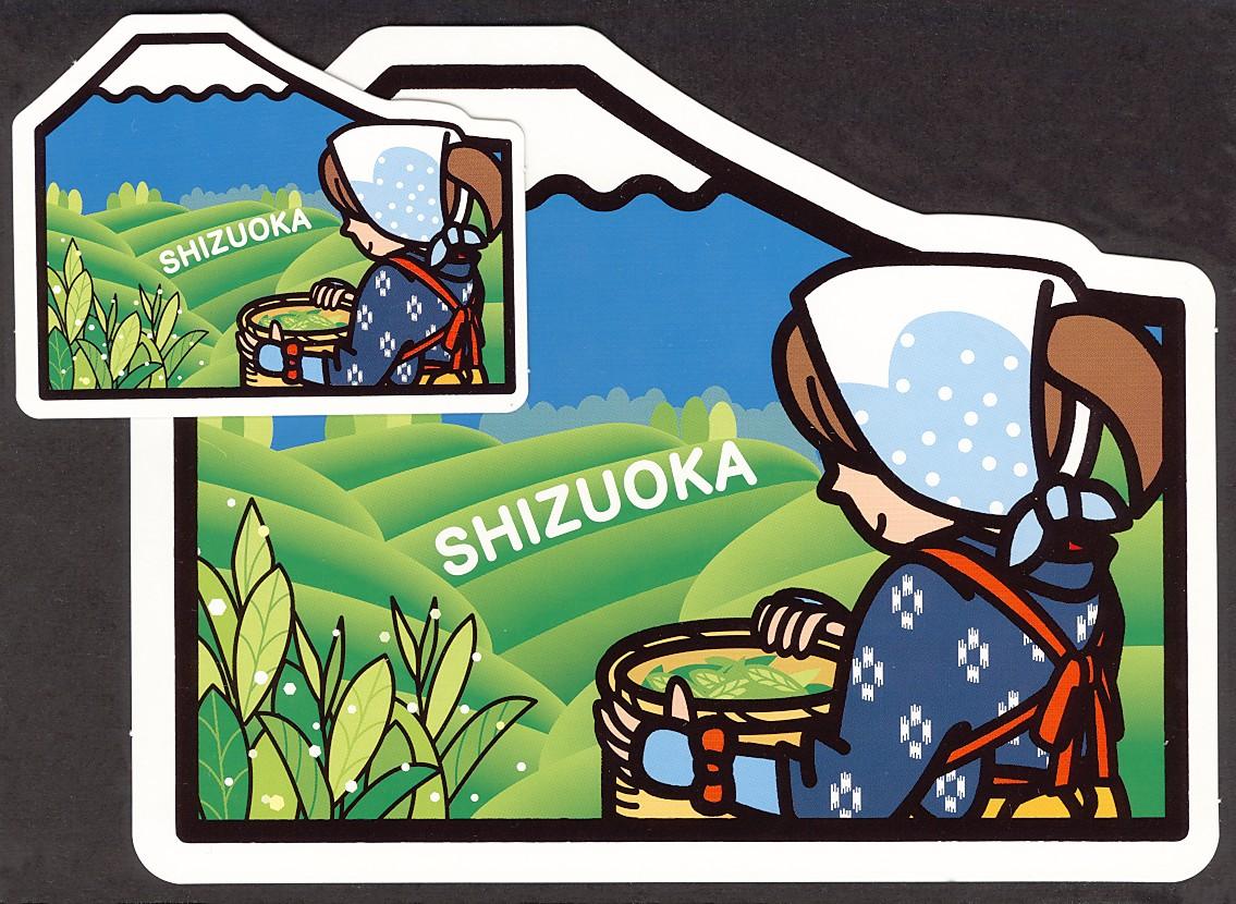 Gotocishizuoka