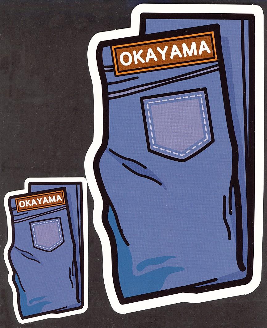 Gotociokayama3