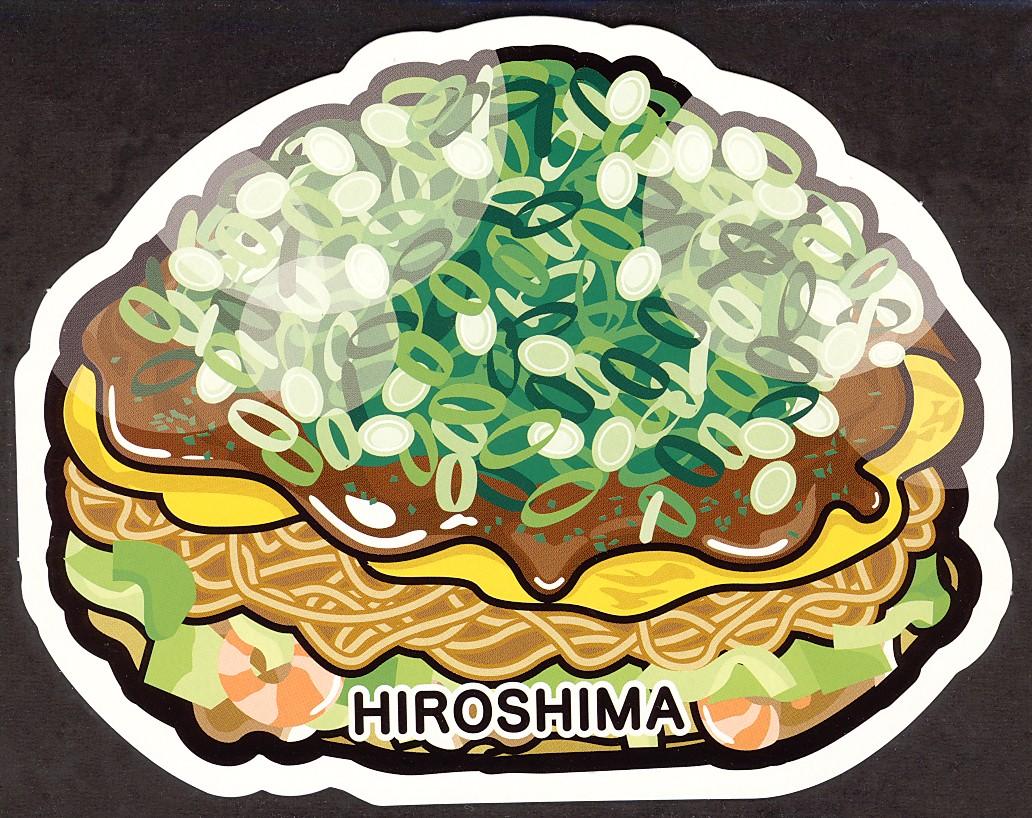 Gotocihiroshima3