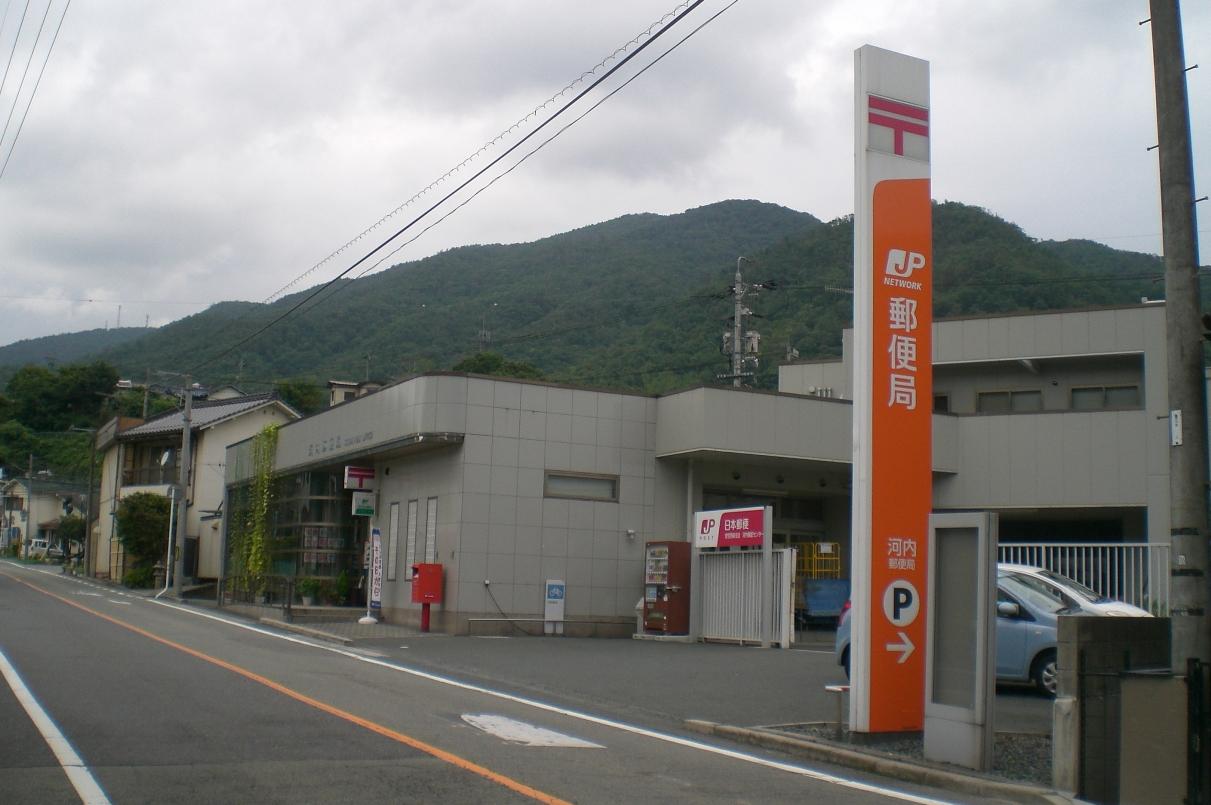 Kouchi