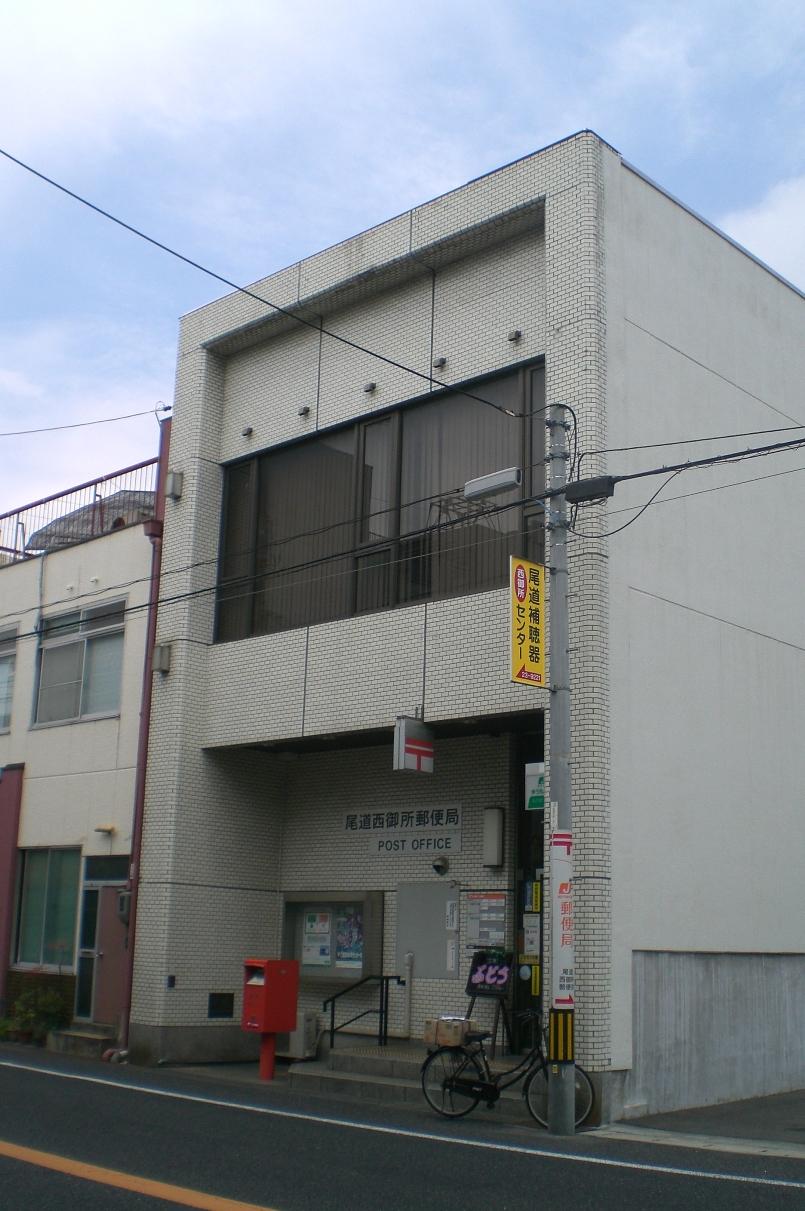 Onomichinishigosyo_2