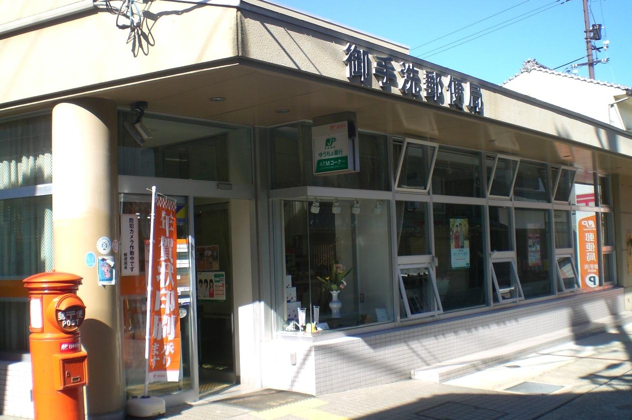 Mitarai1