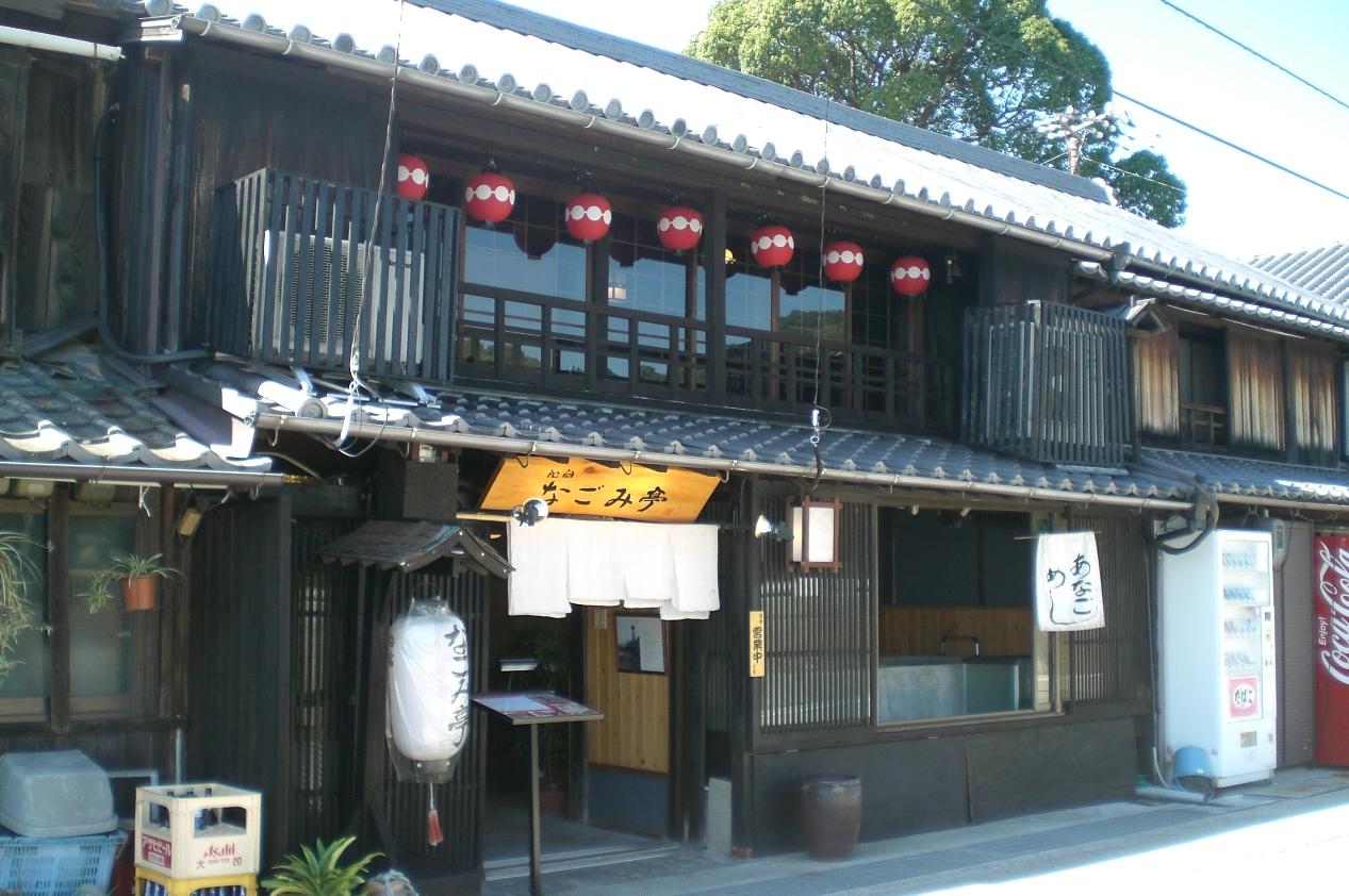 Shimameguri5