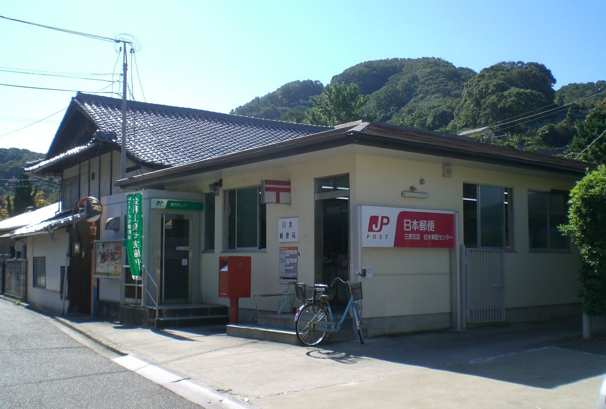 Shiromizu