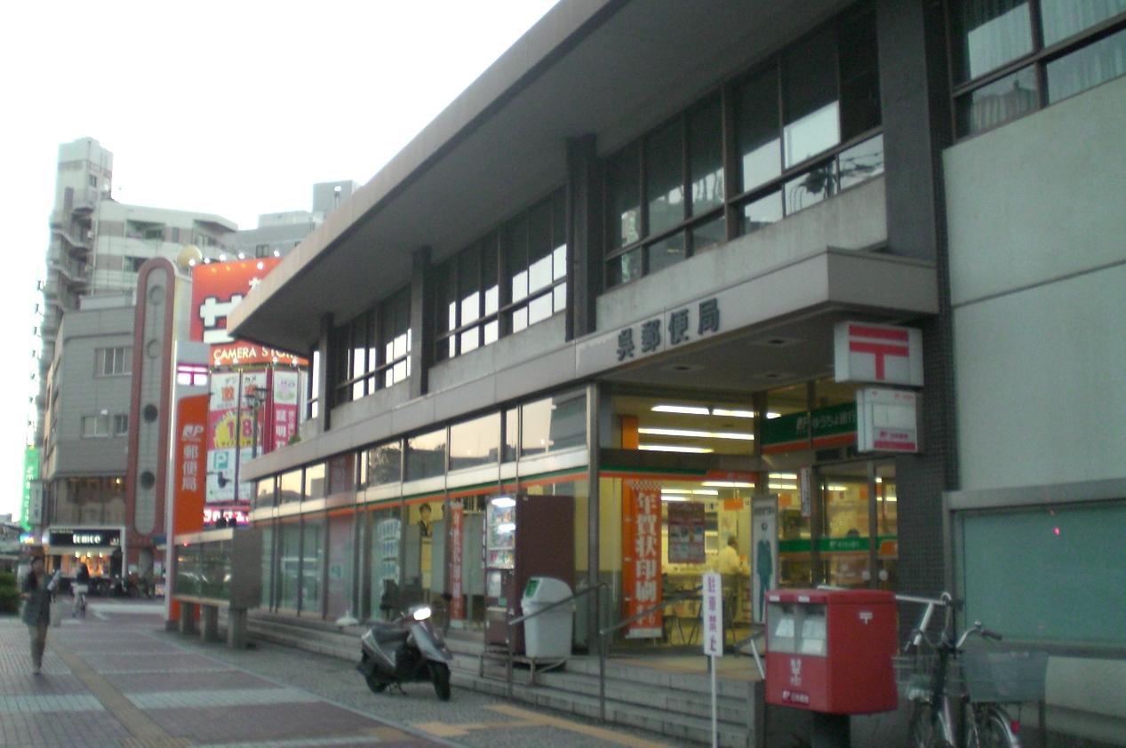 広島県の風景印: 風景印gallery