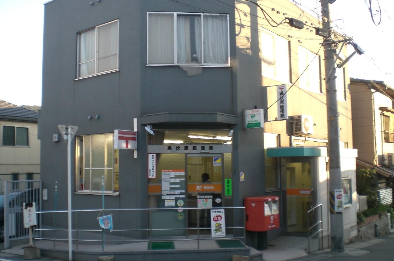 Kurefushihara1