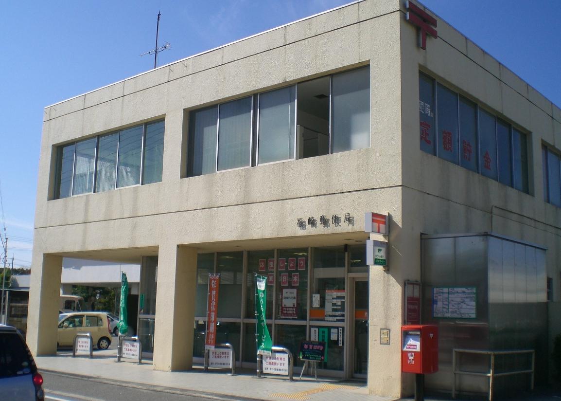 Fukusaki
