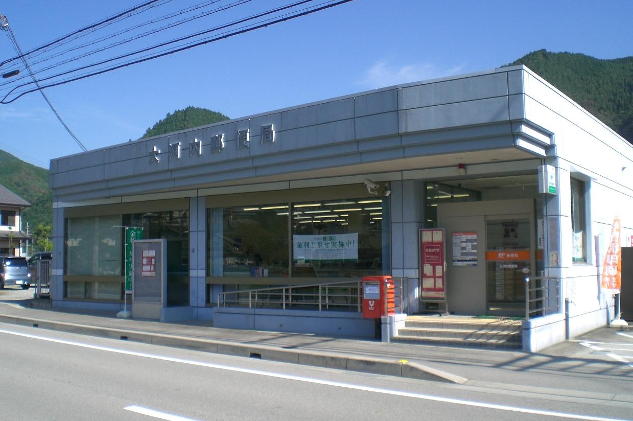 Okawachi