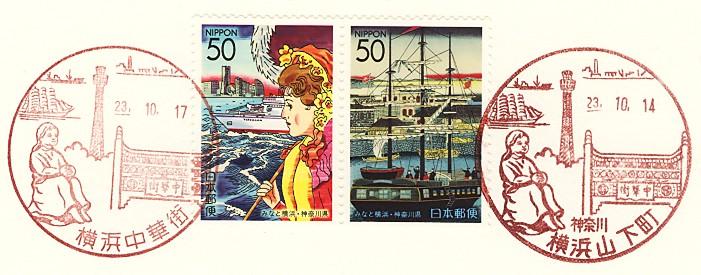Yokohamacyukagaiyamashitaq