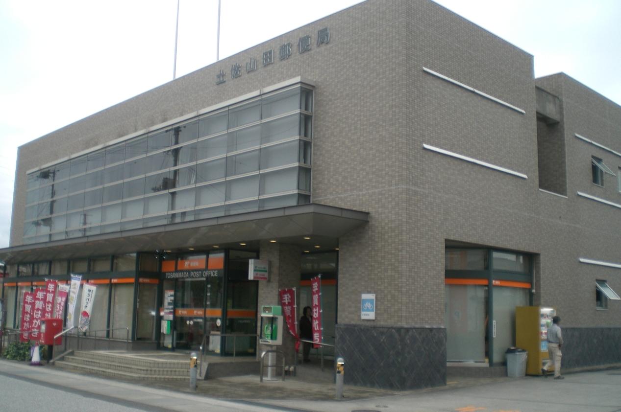 Tosayamada