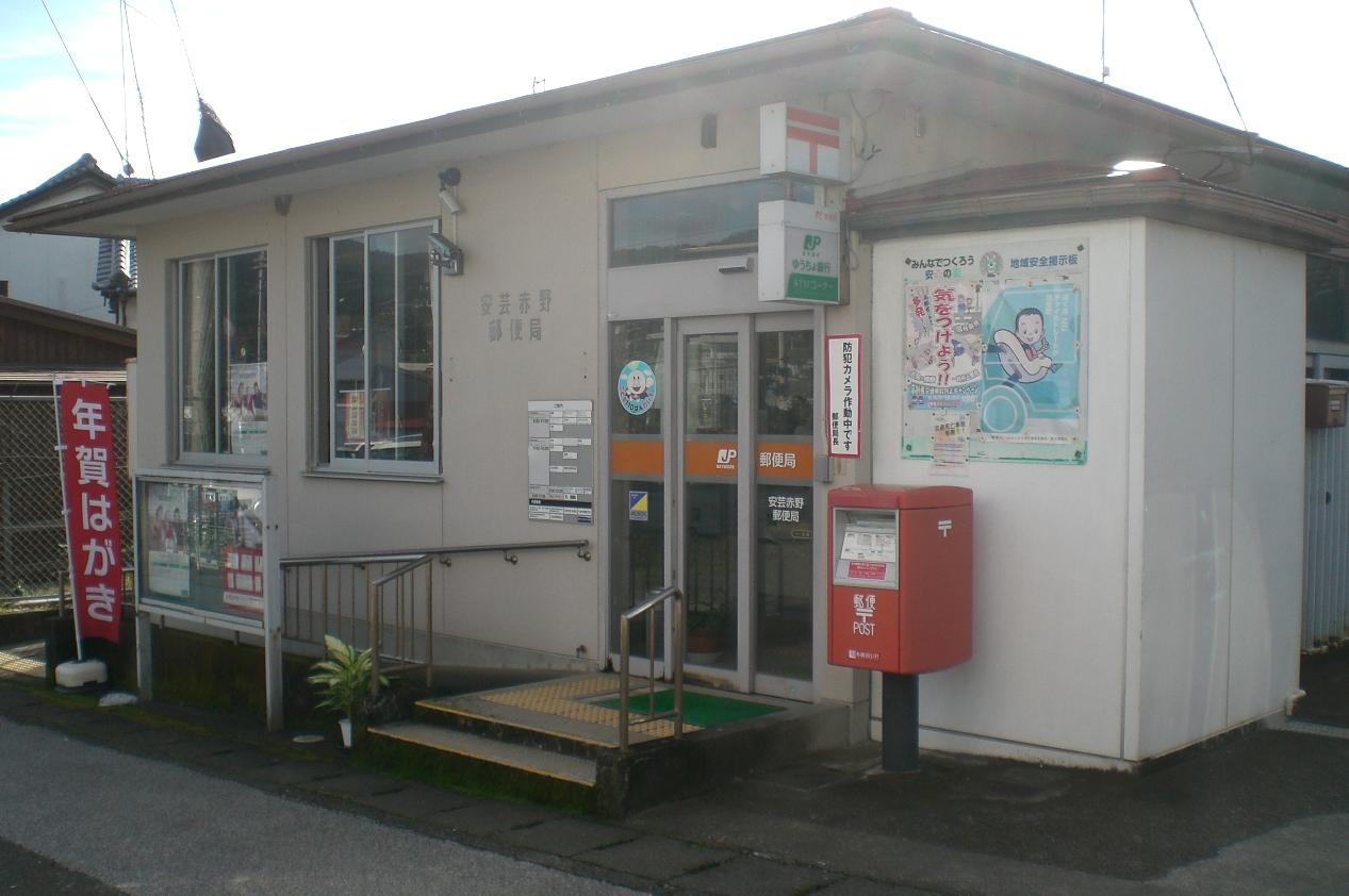 Akiakano