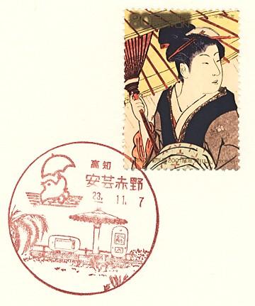Akiakano_2